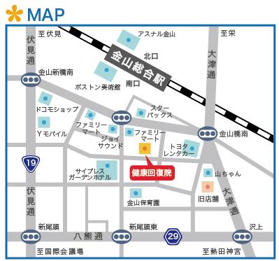 名古屋市金山駅1分の整体・健康回復院 どこに行っても良くなら ...